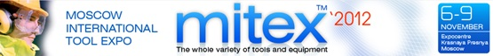 Описание: MITEX - Moscow International Trade Fair of Tools, Equipment and Technology